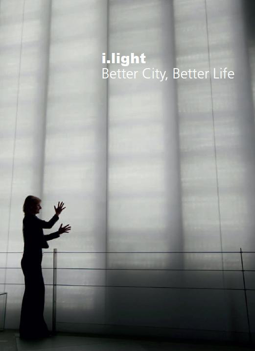 i.light icona copertina