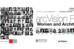arcVision Prize
