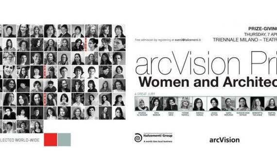 arcvision prize 2016 slider 2